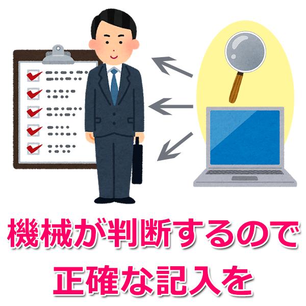 10万円借りたい時の審査·手順·必要書類